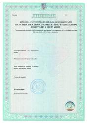 Продам строительную лицензиею (общестрой,  монтаж,  СС2,  СС3)