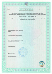 Продам строительную лицензиею (общестрой,  дороги,  СС2)