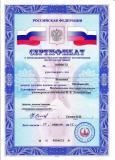Экзамен по русскому языку на гражданство России