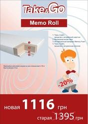 Матрас ортопедический  Take&Go Memo Roll (беспружинный)90х200см скидка- 20%.