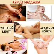 Курсы массажа с базальтовыми камнями в Киеве. Курсы стоунтерапии Киев