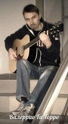 Уроки гитары для начинающих с