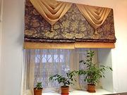 Римские шторы и шторы всех видов индив.пошив.Ткани.Выезд дизайнера