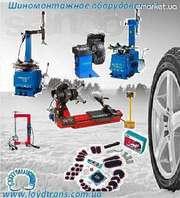 Купить шиномонтажное оборудование,  шиномонтаж под ключ