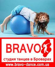 гимнастика для детей в броварах ,  гимнастика бровары,  детская гимнасти