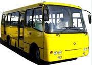 Зап.части для автобусов Богдан А091,  А092