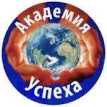 Классический и лечебный массаж. Киев. Курсы массажа в Киеве