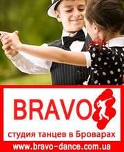 Бальные танцы бровары,  школа бальных танцев в броварах