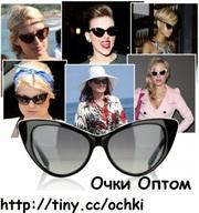 Очки оптом 2014 солнцезащитные и диоптрии,  вкусная цена-качество,  дост