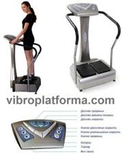 Виброплатформа для похудения,  коррекции и оздоровления фигуры