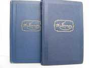 Гоголь Н.В. ( Вий,  Тарас Бульба и др. ) 2 тома,  бу