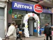 Круглосуточная доставка лекарств в Киеве!