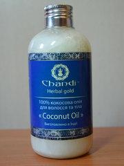 Натуральное кокосовое масло для волос от ТМ Chandi