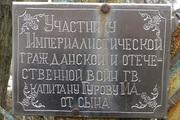 Надгробные ритуальные таблички,  таблички на памятник