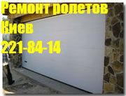 Роллеты на двери,  ролеты на двери в Киеве,  защитные роллеты на двери К