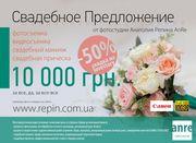 Свадебная фотосъемка/видеосъемка/фотосъемка крестин, венчания, детских п