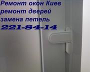 Ремонт перегородок Киев
