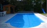Летнее накрытие для бассейна