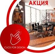 Дизайн офиса за 2900 грн.