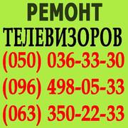 Ремонт телевизоров в Киеве. Мастер по ремонту телевизора на дому Киев.