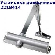 Доводчики двери  Киев,  недорогой ремонт доводчиков в Киеве
