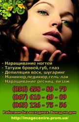 Татуаж бровей,  глаз (стрелка) в Вышгороде