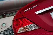 Разборка Hyundai Accent