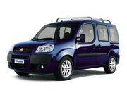 Кузовные запчасти Fiat Doblo