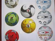 Мячи для различных видов спорта