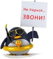 Продажа, установка, сервис кондиционеров Киев