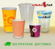 Одноразовые бумажные стаканчики