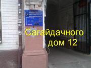 Ремонт Подоле ул П Сагайдачного 12  в арку