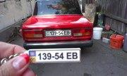 Брелок с номером авто любой страны
