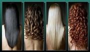 Натуральные волосы. Купим дорого у вас волосы.