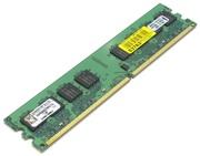 Память DDR III 1GB для ноутбука продаю.