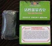 Турмалиновое омолаживающее мыло в основе жидкий турмалин