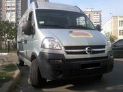 Квартирный,  офисный,  дачный переезд Киев и Украина.