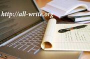 Заполняем сайты и пишем статьи All-Write