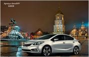 Прокат автомобиля с водителем (новое авто) в Киеве