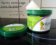 Универсальная экологическая чистящая паста Soluvert