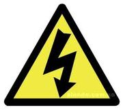 Электрик круглосуточно Киев