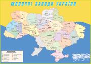 Карта молочных заводов Украины
