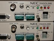 Радиорелейная станция NEC Pasolink