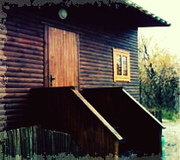 Сауна - Баня на дровах «Подкова» с выходом к Днепру,  сауна на Гидропарке.