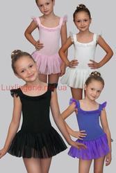 Детский купальник для балета с юбкой для девочек в Luxlingerie