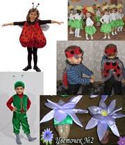 Прокат детских карнавальных костюмов и нарядных платьев