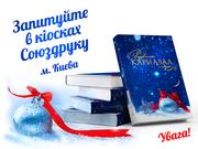 Збірка віршів