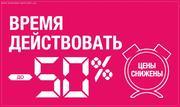 Стоматология очень низких цен в г.Киеве!