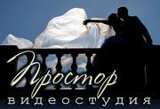 Свадебная видеосъемка в г. Киеве.