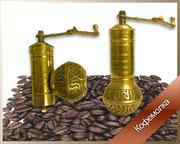 Кофемолки латунные ручные механические